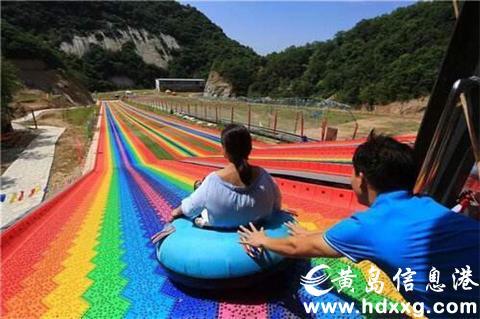 黄岛开发区胶南到日照一日游99元网红七彩滑道 玻璃栈道 漂流